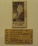An Old Railway Ticket